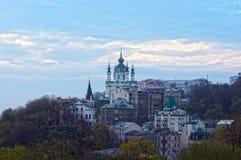 Via famosa di Andreevsky Uzviz a Kiev, Ucraina Fotografia Stock