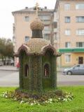 Chiesa fatta di un'erba verde Fotografie Stock