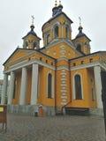 Chiesa gialla Religione christianity cupola Autunno fotografia stock libera da diritti