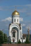 Chiesa, Mosca, Russia Immagine Stock Libera da Diritti