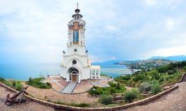 Chiesa - museo degli incidenti su acqua (Crimea) fotografie stock libere da diritti