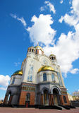 Chiesa nel centro di Ekaterinburg Fotografia Stock Libera da Diritti