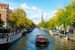 Chiesa occidentale a Amsterdam fotografia stock libera da diritti