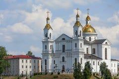 Chiesa ortodossa Fotografie Stock Libere da Diritti