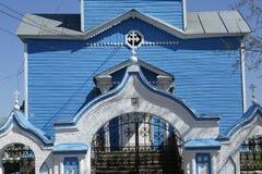 Chiesa ortodossa Immagini Stock Libere da Diritti