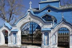 Chiesa ortodossa Immagini Stock