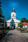 Chiesa ortodossa a Belgrado Fotografie Stock