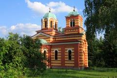 Chiesa ortodossa in Bosnia Fotografie Stock