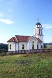 Chiesa ortodossa in Bosnia-Erzegovina Fotografia Stock