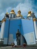 Chiesa ortodossa della foto Immagini Stock Libere da Diritti