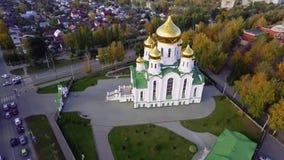 Chiesa ortodossa della trinità a Tambov Video aereo archivi video