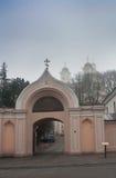 Chiesa ortodossa dello Spirito Santo a Vilnius, Lituania Fotografia Stock Libera da Diritti