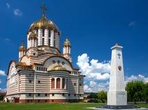 Chiesa ortodossa di Fagaras nel cristiano della Romania Europa immagine stock libera da diritti