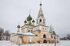Chiesa ortodossa di natività di San Giovanni Battista Immagini Stock Libere da Diritti