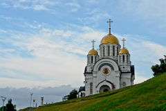 Chiesa ortodossa di St George. Immagine Stock Libera da Diritti