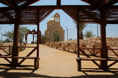 Chiesa ortodossa moderna Fotografie Stock Libere da Diritti