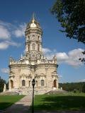 Chiesa ortodossa nella zona di Mosca Immagini Stock Libere da Diritti