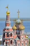 Chiesa ortodossa in Nižnij Novgorod Fotografie Stock Libere da Diritti