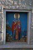 Chiesa ortodossa orientale, Senta, Serbia Fotografie Stock Libere da Diritti