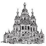 Chiesa ortodossa russa illustrazione di stock