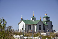 Chiesa ortodossa russa Fotografie Stock