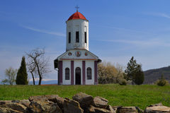 Chiesa ortodossa serba Fotografie Stock Libere da Diritti