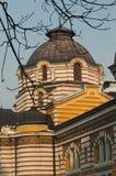 Chiesa ortodossa a Sofia Fotografia Stock Libera da Diritti