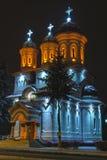 Chiesa rumena ortodossa Fotografie Stock
