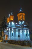 Chiesa rumena ortodossa Fotografie Stock Libere da Diritti