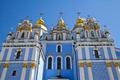 Chiesa russa Immagini Stock Libere da Diritti