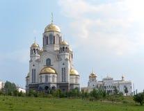 Chiesa sul sangue. Ekaterinburg Immagine Stock