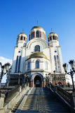 Chiesa sull'anima a Yekaterinburg fotografia stock libera da diritti