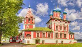 Chiesa Tsarevich Dmitry Blood Uglich della Russia Fotografia Stock Libera da Diritti