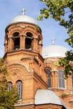Chiesa ucraina Fotografia Stock