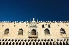 Chiesa a Venezia, Italia Fotografie Stock Libere da Diritti