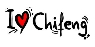Chifeng city of China love message Stock Images