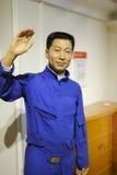 Chiffre de cire du premier astronaute Yang Liwei de la porcelaine Photo stock
