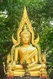 Chiffre se reposant de Bouddha photo libre de droits