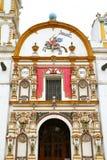 Chignahuapan XIV Στοκ εικόνα με δικαίωμα ελεύθερης χρήσης