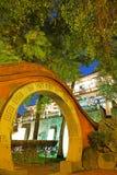 Chihkan Tower - Historic Site of Tainan Stock Photos