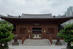 chiHong Kong lin nunnekloster Royaltyfria Foton