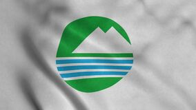 Chikusei flag, Ibaraki prefecture, waving in wind. Realistic flag background