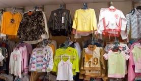 Child clothes shelf Royalty Free Stock Photos