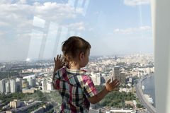 Child looking at Moscow Royalty Free Stock Images
