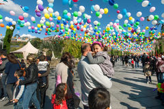 Free Child On Father`s Hands Having Fun With Family At City Festival Tbilisoba Stock Photography - 82582802