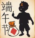Child and Realgar Wine Bottle in Brushstrokes for Duanwu Festival, Vector Illustration Stock Photo