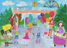Child`s drawing of the happy family on a walk and clowns with Pa. Child`s drawing of the Celebration with Clown with Pack of Balloons and Ferris Wheel. Happy Royalty Free Stock Image