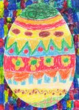 Child's drawing of an Easter egg Stock Photo