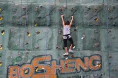 The child to practice climbing in SHENZHEN Shekou garden city Royalty Free Stock Photography