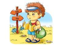 Child in vacation Stock Images